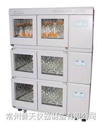全溫振蕩培養箱(三層組合) QHZ-123B