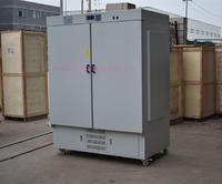 药品光照稳定性试验箱 YWH-1000G