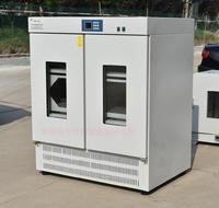 全溫光照雙層振蕩培養箱 QHZ-98BS