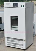 恒溫振蕩培養箱 HZQ-X400