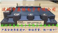 7MBP150RA060-05