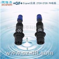 +GF+SIGNET 3-2724,3-2726系列pH电极