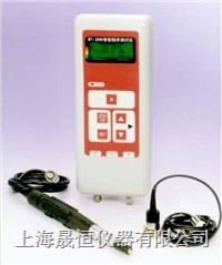 BT-2000 智能軸承故障測試儀