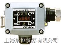 KD-12B可燃性氣體檢測器 KD-12B