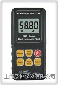 AR1392電磁輻射檢測儀 AR1392