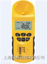 AR600E架空線纜測高儀 AR600E