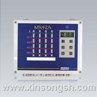MX42A控製器