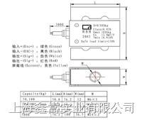 S40/1T稱重傳感器
