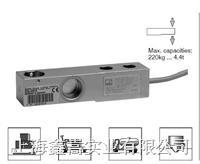 HLCD1稱重傳感器