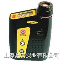 TX2000型CO一氧化碳氣體檢測儀