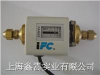 HDP88系列压差控制器 HDP88系列压差控制器
