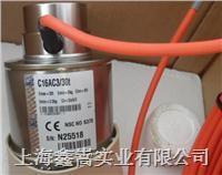 德國HBM蘇州傳感器C16係列成人破解版appC16AD1/60T C16AD1/60T