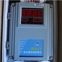 BS60R上海漢威點型氣體探測器 BS60R