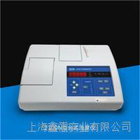 TL2300實驗室濁度儀 TL2300濁度分析儀 哈希濁度儀TL2300 TL2300