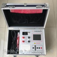 TDR-10C变压器直流电阻测试仪  TDR-10C