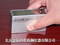 光泽度仪 SMN60