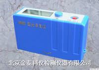 石材光泽度仪 MN60-L