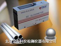 小孔曲面光泽度仪 MN60-C