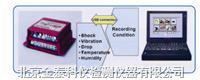 运输环境数据记录仪 TR0220