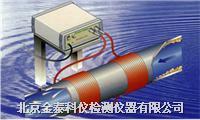 电磁感应式管道水垢清理机 HTC-350