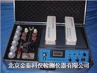 多功能钙镁含量测定仪 SG-6