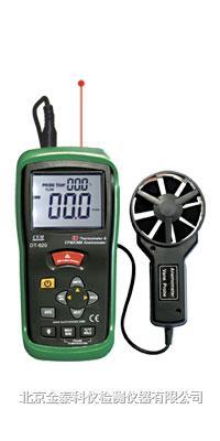 风速仪 DT-620