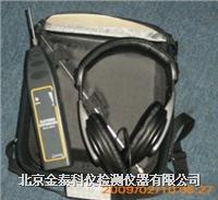 電子聽音器 EM410