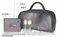 便携式余氯比色器QYJ-Ⅱ QYJ-Ⅱ