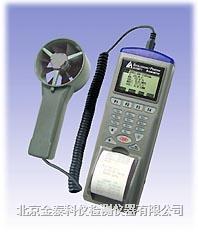 AZ9871列表式温度/湿度/结露/湿球/风速/风量测量仪 AZ9871