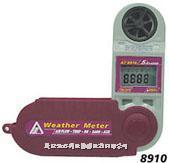 衡欣多功能风速计/气象计AZ8909 AZ8909