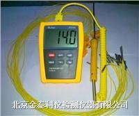 混凝土测温仪 JT210A