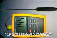 数字沥青测温仪 JT210C