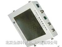 JL-MG(C)锚杆质量检测仪 JL-MG(C)