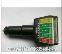 汽车电瓶检测器DT110  DT110