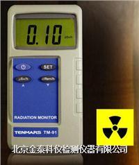 高精度核辐射仪TM-91/TM-92 TM-91/TM-92
