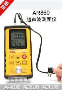 香港希玛超声波测厚仪AR860原理是什么 AR860