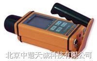 ZH-AT1121型x、γ輻射劑量測量儀 ZH-AT1121