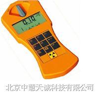 多功能數字核輻射儀 型號:ZHYT-900