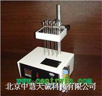 ZH3882型數顯干式氮吹儀