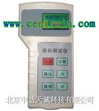 ZH6073型手持面积测量仪/面积仪/GPS测亩仪/手持测亩仪(普通型)