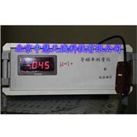 NHLZ-2    磁導率測量儀/抗磁性材料磁導率儀  型號:NHLZ-2