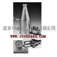 CYETHM-3001中慧清酒泡沫取樣及二氧化碳檢測鋼瓶 美國 CYETHM-3001