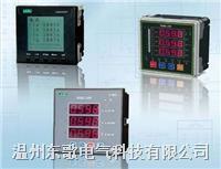 PD384E-330系列多功能电力仪表