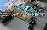 隔离开关熔断器组 SIWOH1(GLR)-63/3,SIWOH1(GLR)-125,SIWOH1(GLR)-250,S