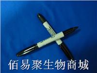 三福Shanpie雙頭黑色記號筆 orj-1699