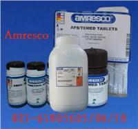UREA原裝 Amresco-0568