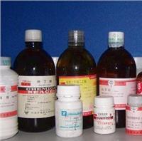 硫代氨基脲/氨基硫脲/硫氨脲/硫代氯基硫脲/N-氨基硫脲/肼基碳硫酰胺/TSC oky-Q797