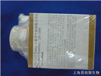 TBD全血及組織勻漿稀釋液 2010C1119