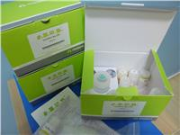 E.Z.N.A.® HP Viral DNA/RNA Kit,血液和病毒RNA提取试剂盒系列,现货 R6873