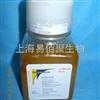 特殊特級胎牛血清(間充質干細胞專用)FBS  TBD0110-1HYT